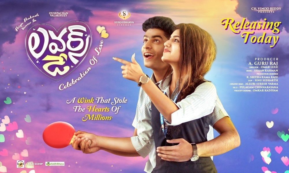 Lover S Day Movie Review Telugunow Com Lovers Day Teenage Romance Movie Lover