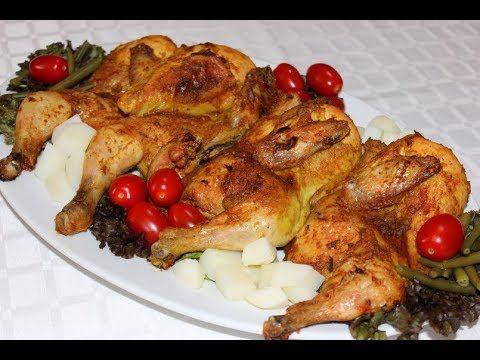 426 دجاج مشوي في الفرن بالموطارد سهل جدا و لذيذ Youtube Food Chicken Meat