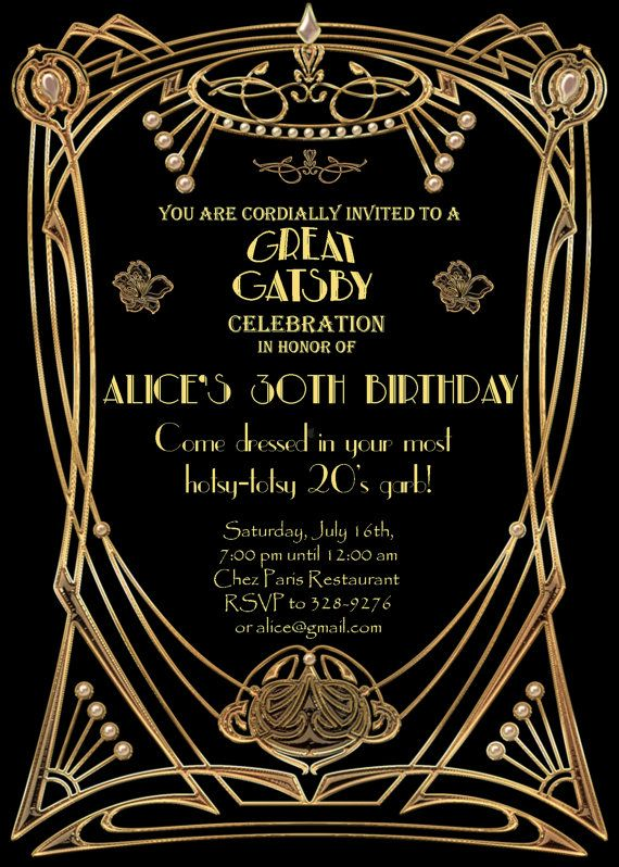 Great Gatsby Art Deco Roaring 20s Flapper Birthday Bridal – Art Deco Party Invitations