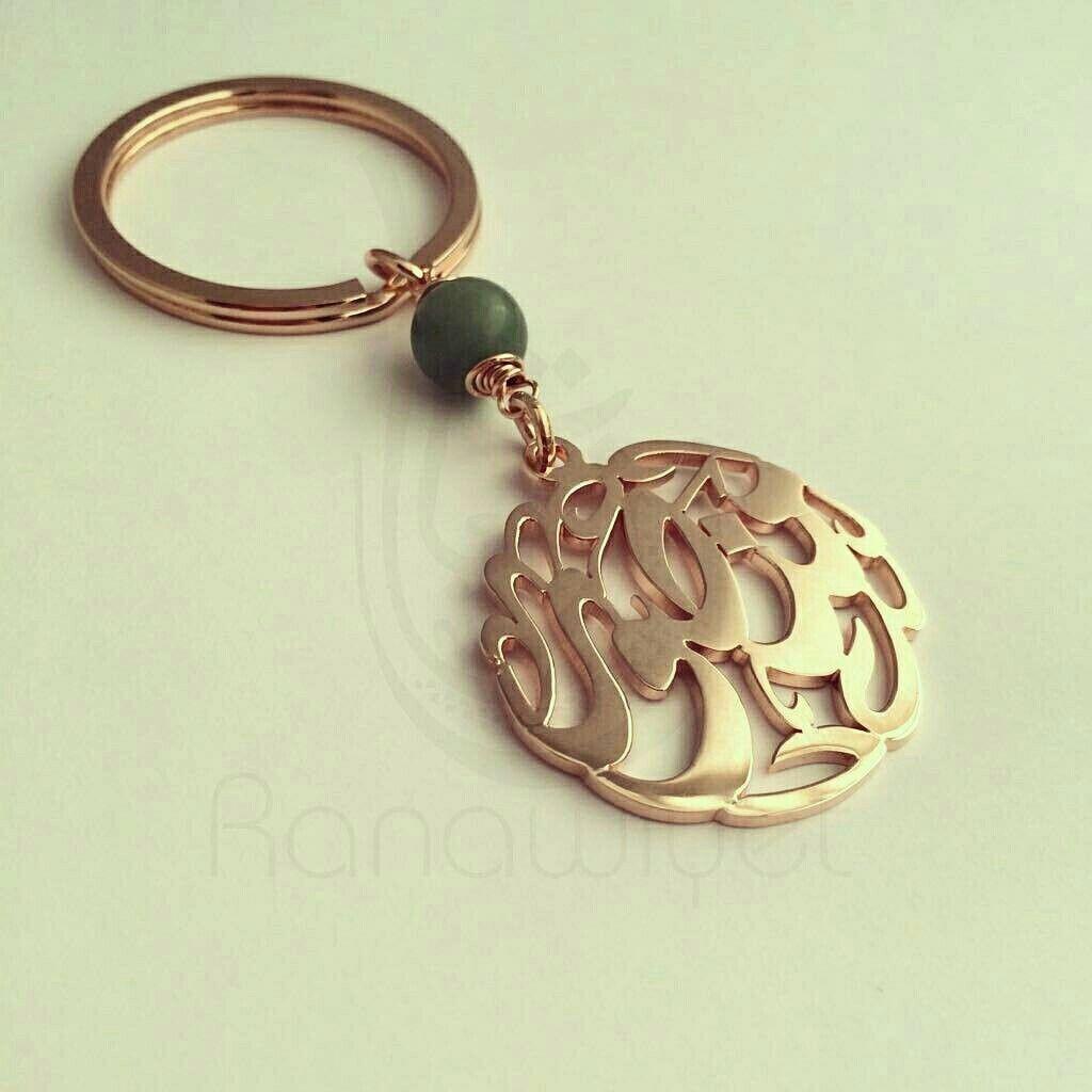 Arabic calligraphy name keyring.  mansour  mansoor  منصور  personalised   customized  keyring  keychain  rosegold  arabic  calligraphy  custommade    ... cb899b907731