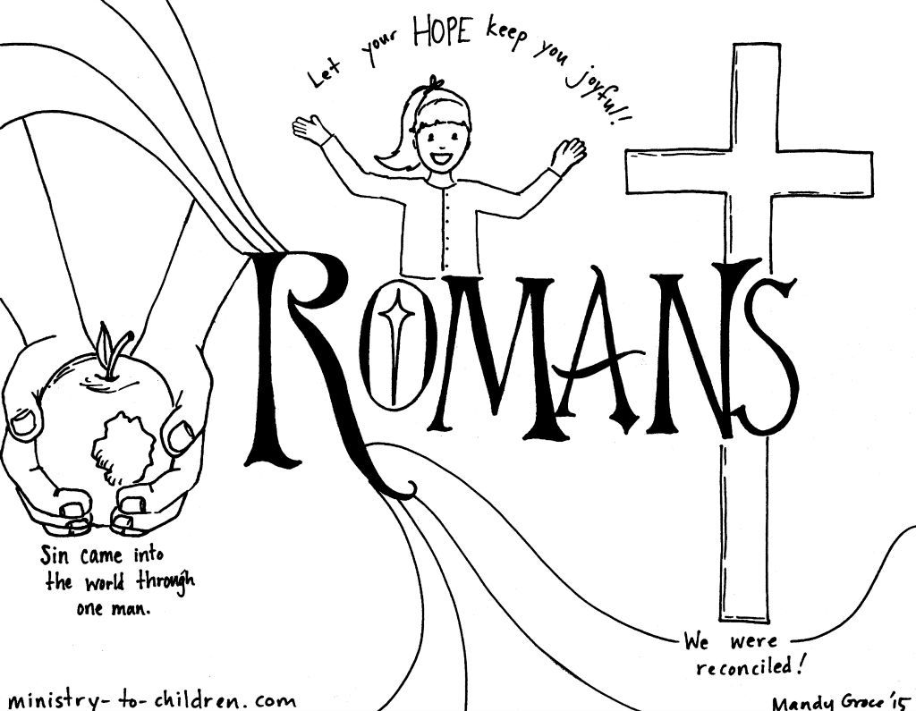 This free coloring page is based on the Book of Romans. It