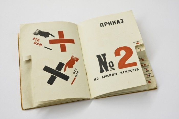 "El Lissitsky ism dichter Wladimir Majakowski ""Dlja Golossa"" of 'Om hardop te lezen' (1922)"