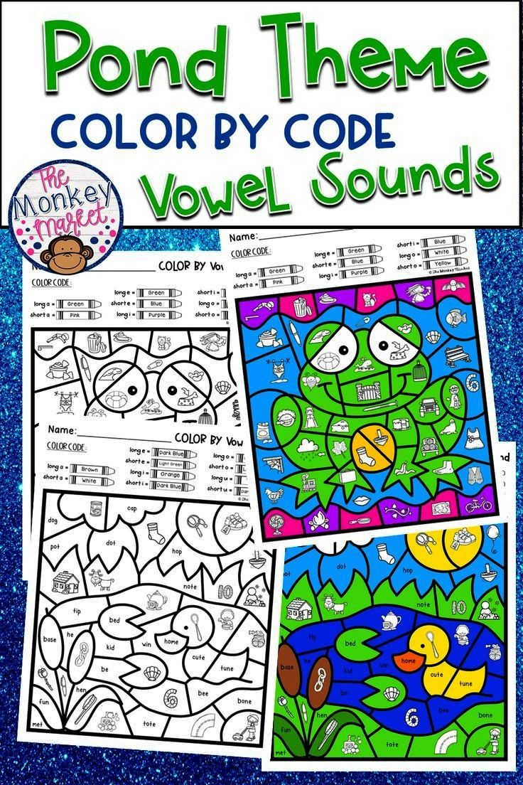 By Code Vowel Sounds - Pond These Pond Theme Color By Code worksheets are great for students to pra
