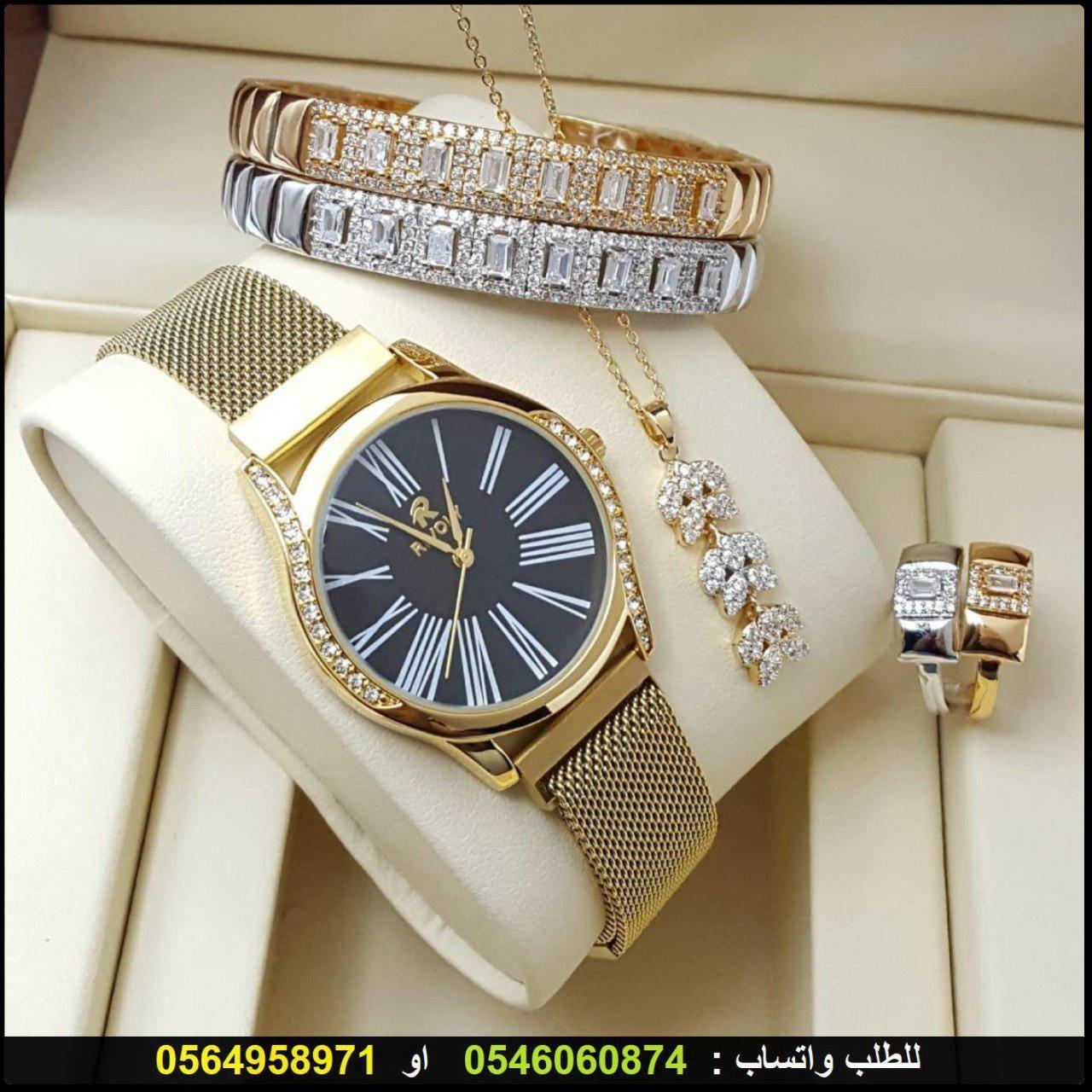 ساعات ريفولي نسائي مع سلسال و 2 اساور و 2 خواتم هدايا هنوف Gold Watch Accessories Gold
