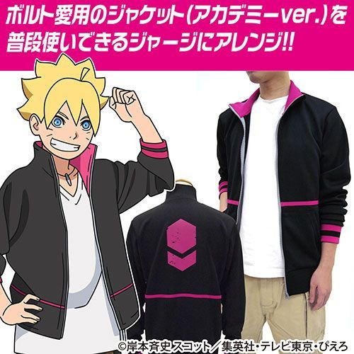 Boruto Recommends Naruto Next Generations Shinobi Jacket