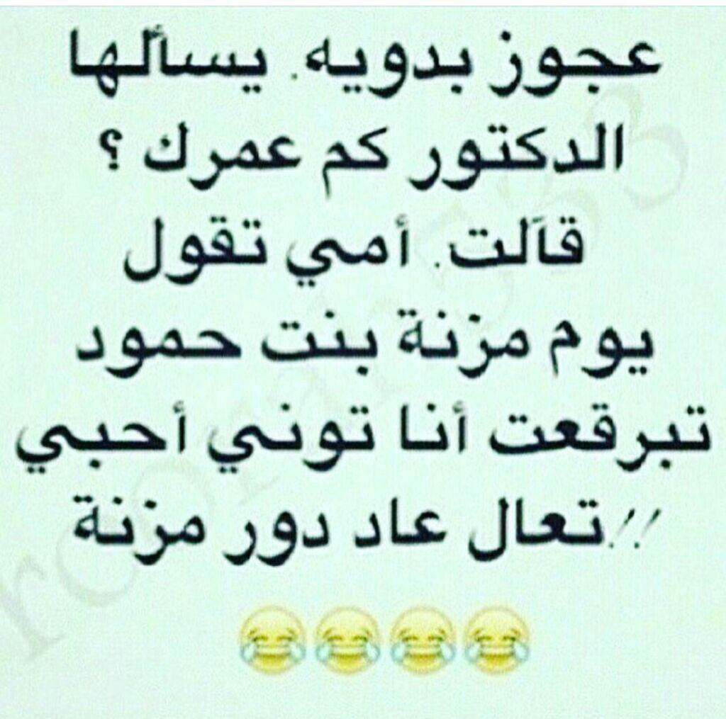 Pin By Tariq On Funny Funny Jokes Jokes Math