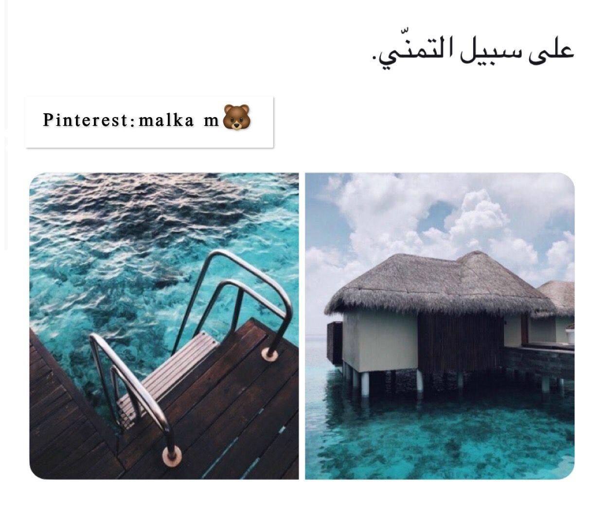 النفسيه تحتاج هالمكان Places To Visit Places Visiting