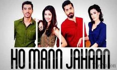 Mann full movie hd free download