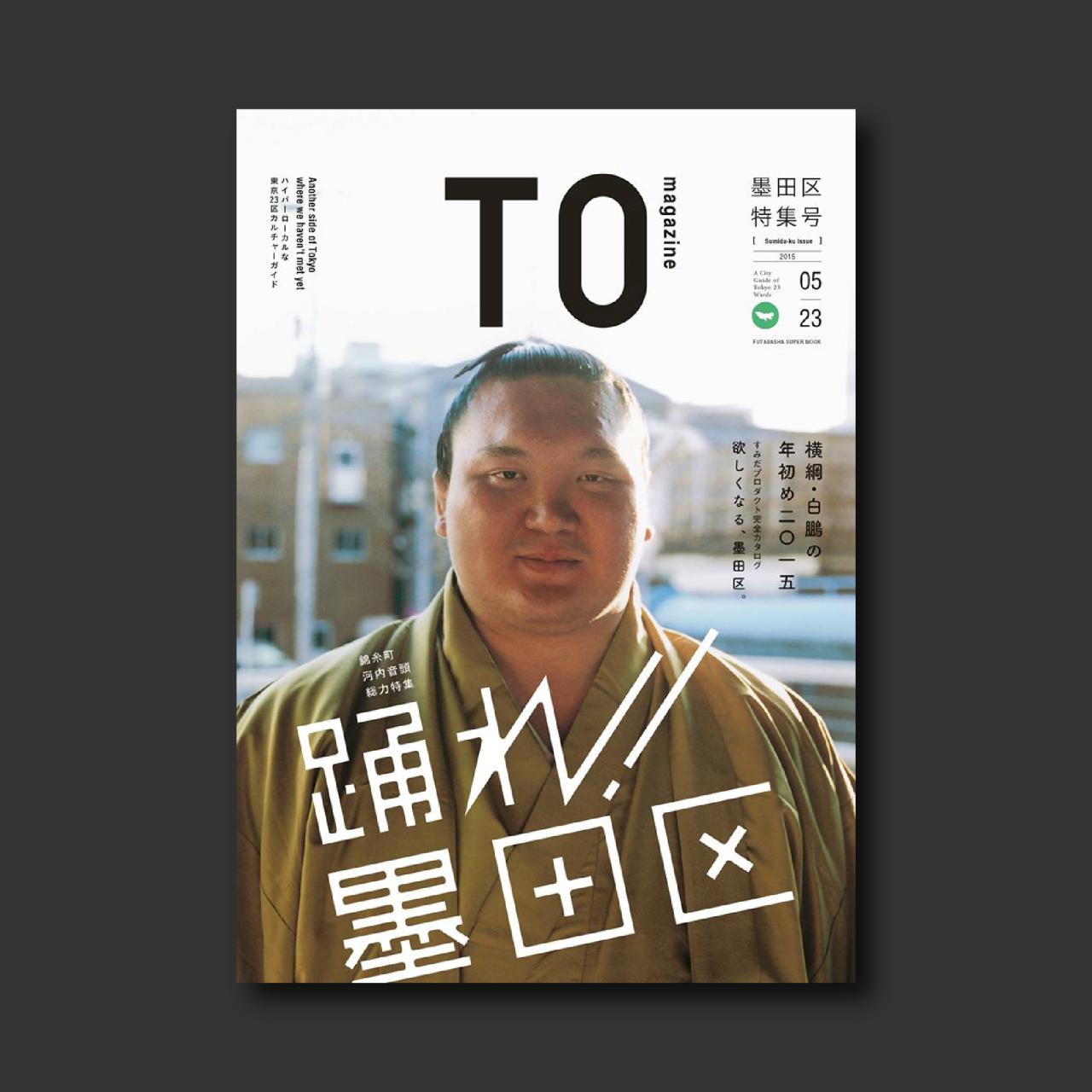青年旅社logo_作為這本雜誌的頭號粉絲,每一期都一定要大推才行哪!以 ...