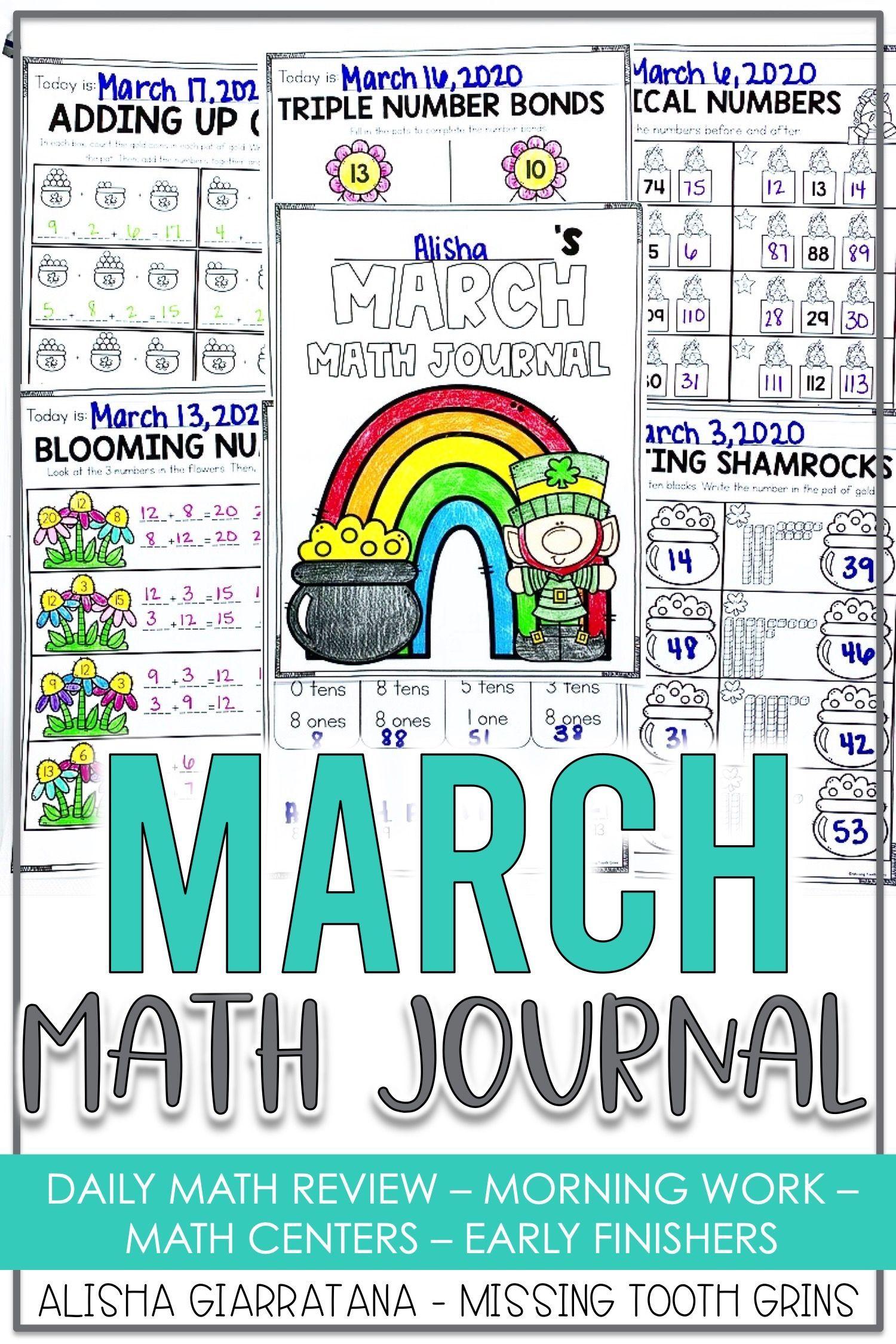1st Grade Math Journal March Math Journals 1st Grade Math Math