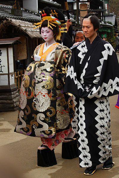 穿太夫禮服的游女 Oiran 2.jpg