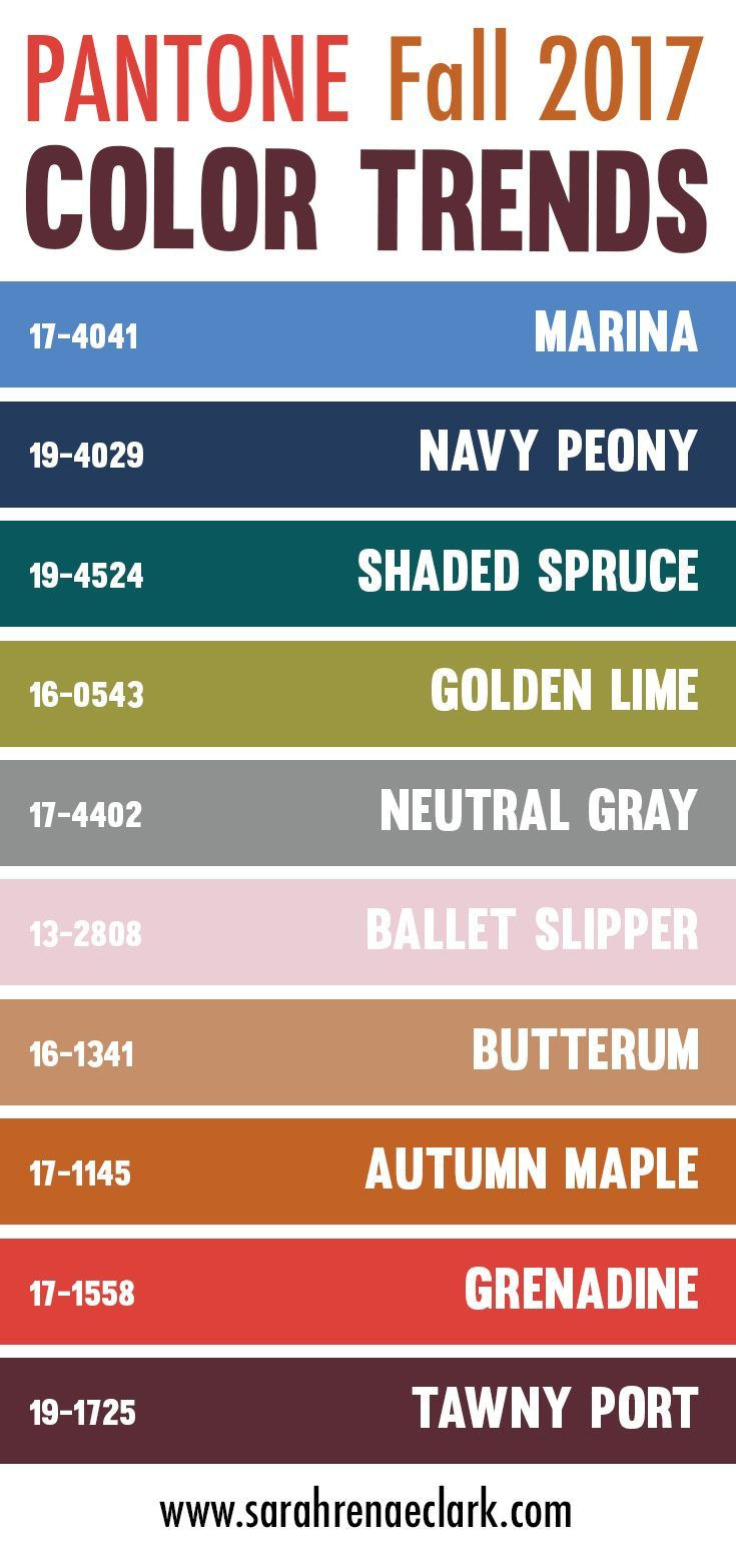 25 Color Palettes Inspired by the Pantone Fall 2017 Color Trends ...
