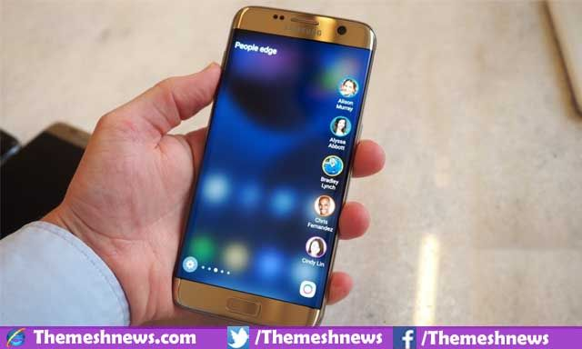 Samsung Galaxy S7 Edge Upgrade Android Display Ram Internal And Other Features And Drawbacks Upgrade Android Samsung Galaxy S7 Samsung Galaxy S7 Edge