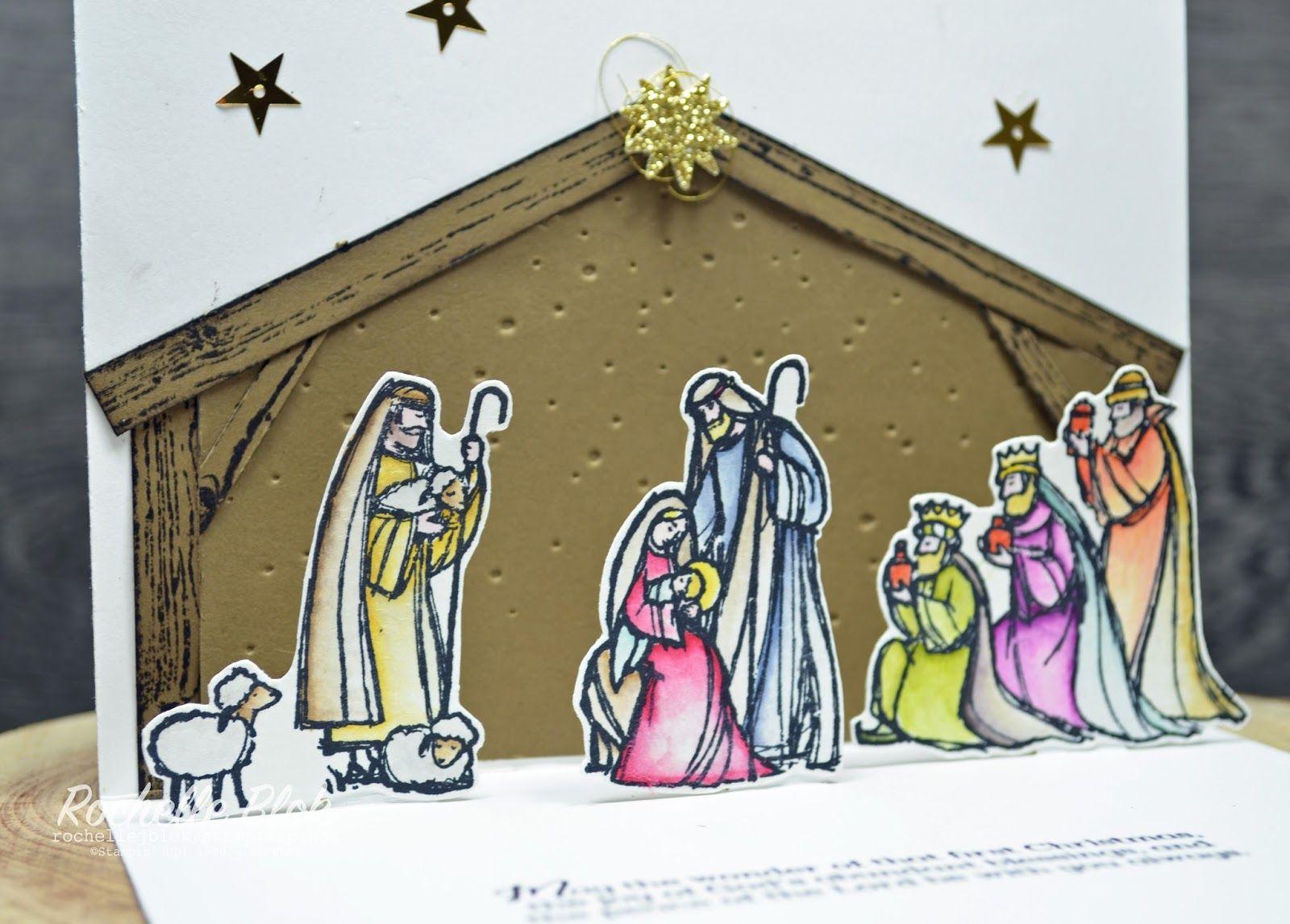 конструктивная открытка рождественский вертеп который славится