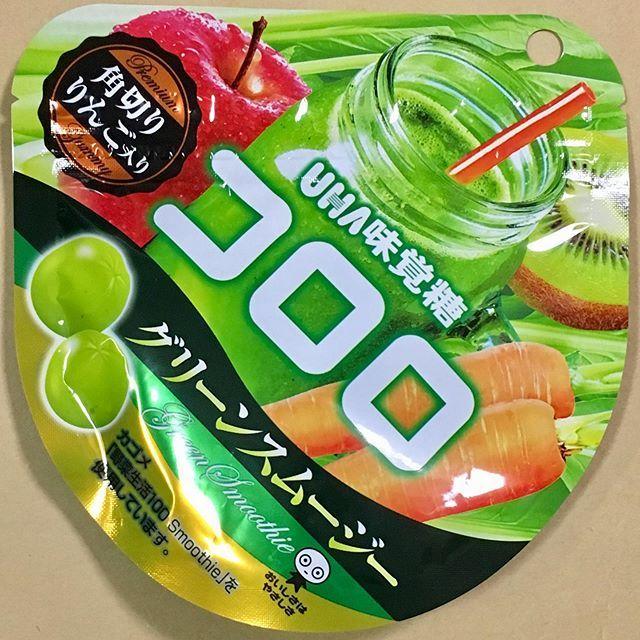 ( ◜o‾)」味覚糖コロロ グリーンスムージー カゴメコラボ商品