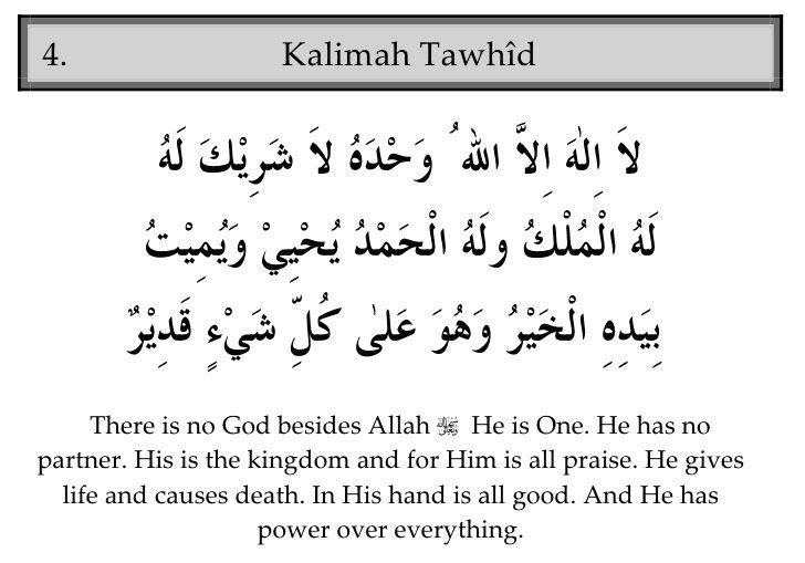 Kalimah Tawheed in Arabic with English Translation   My