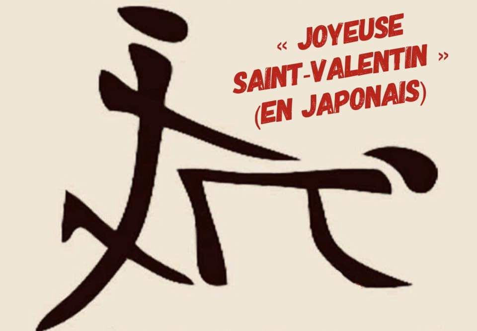 Symbole Chinois Humour Gratuit | Blaguesko