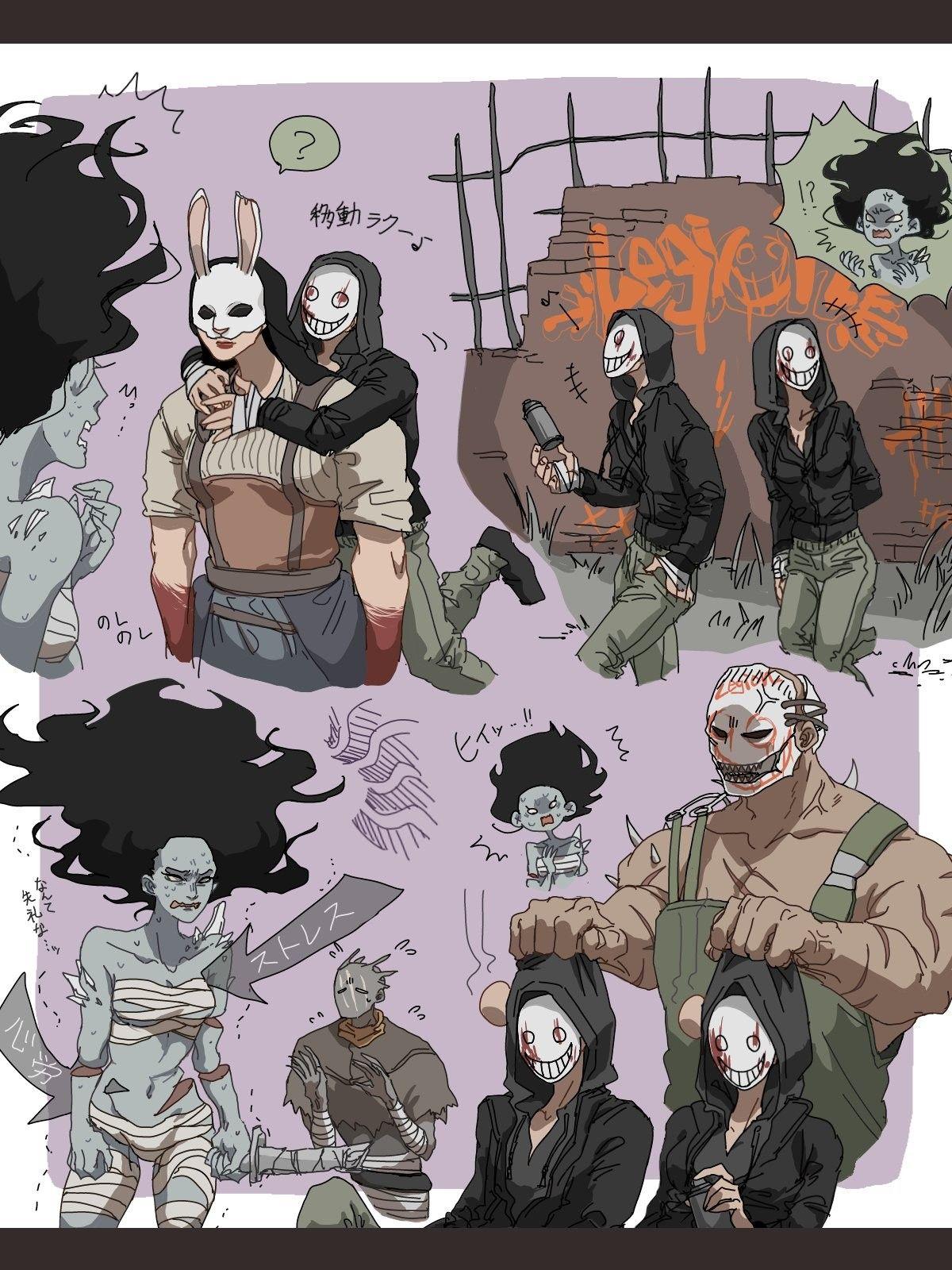 ラベル on Anime, Funny horror, Anime art