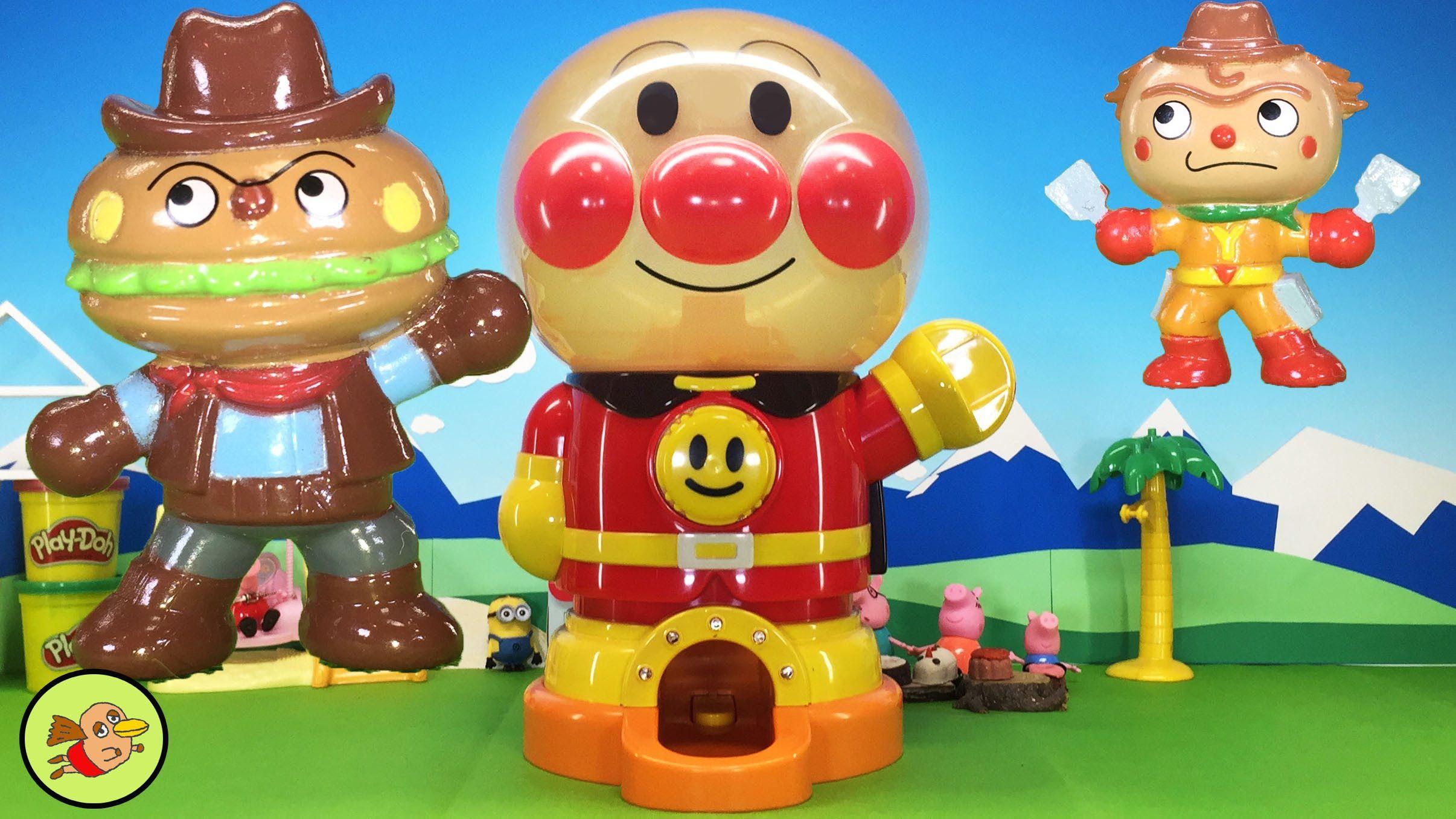 アンパンマン アニメ おもちゃ アンパンマンわくわくガチャころりん