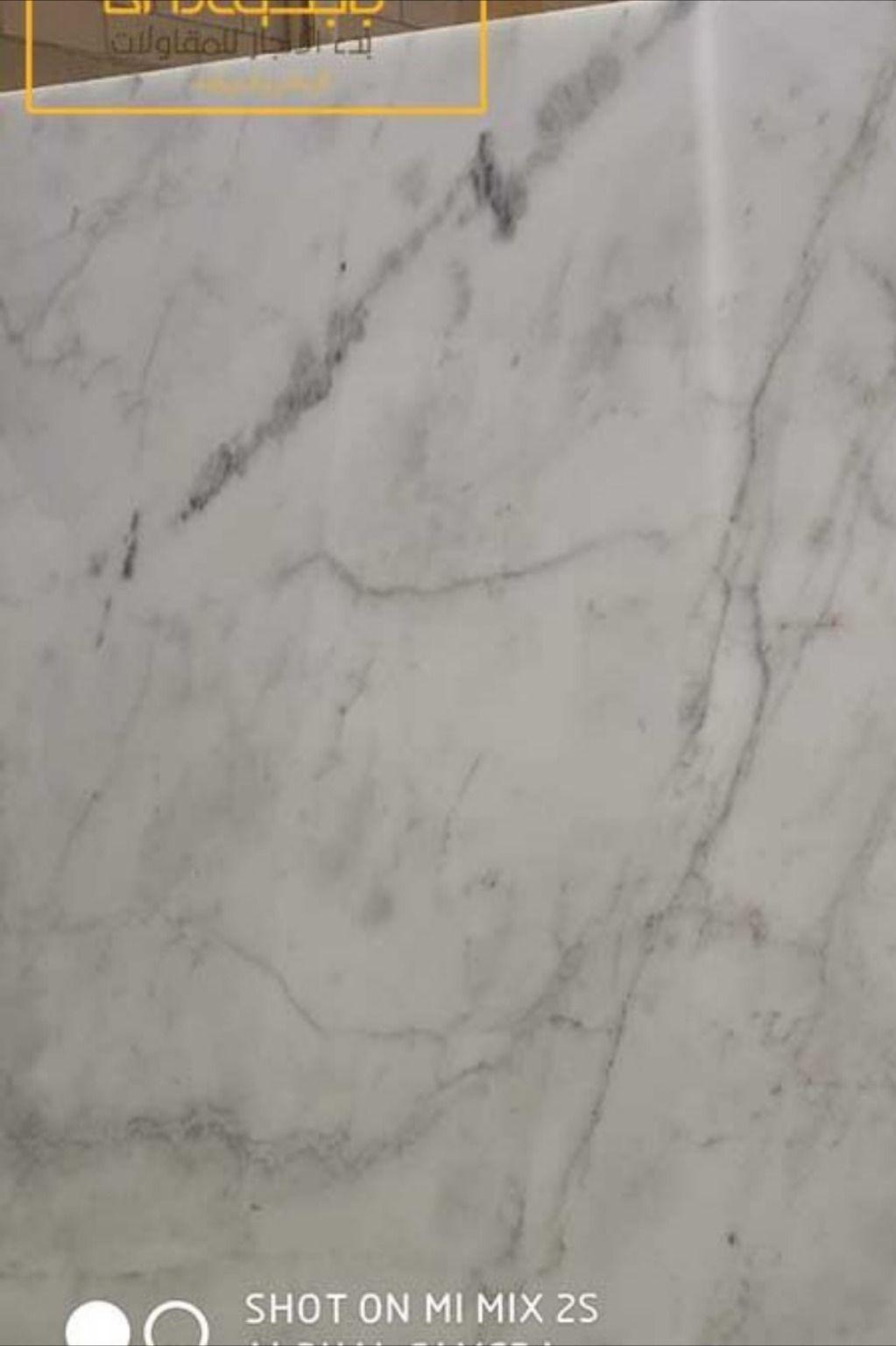 بيانكو بيزا بديل جيد للرخام الابيض الايطالي Flooring Tile Floor Crafts
