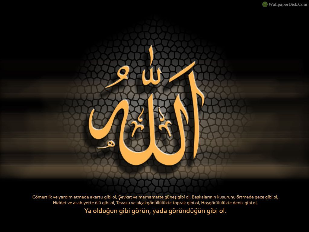 Asifkhan As A 3d Wallpaper Name Wallpaper Islamic Wallpaper Kaligrafi Allah