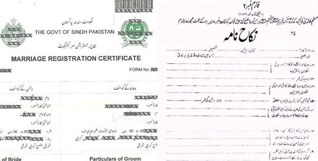 How To Attest And Translate Marriage Certificate For Saudi Family