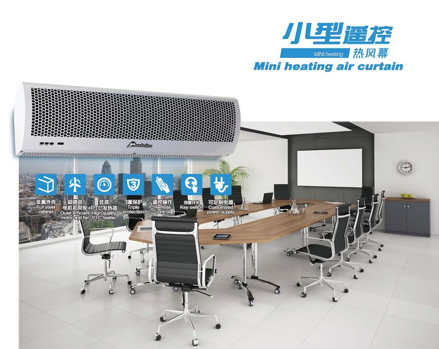 60cm 80cm Residential Mini Over Door Air Curtain With Remote