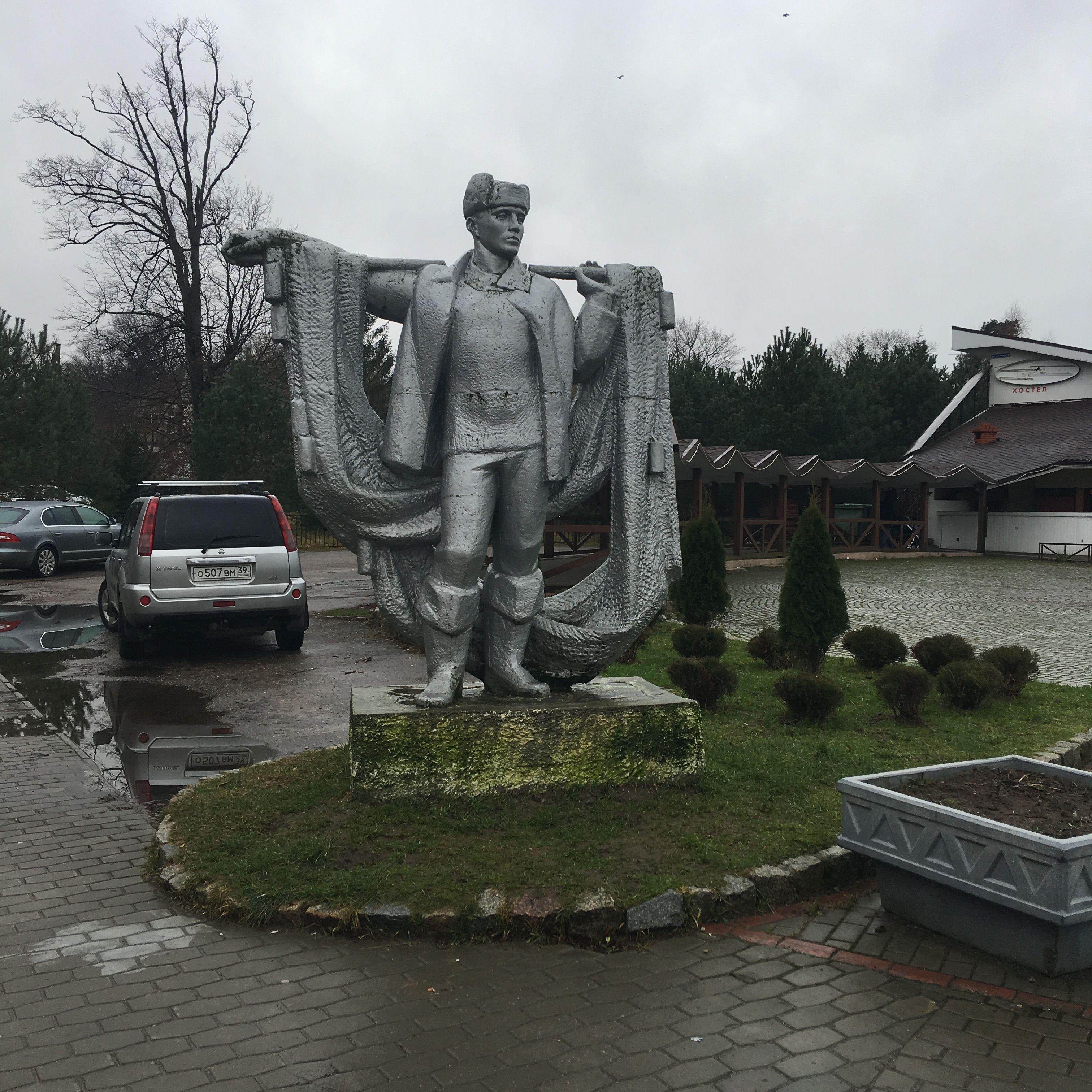 Памятник рыбака