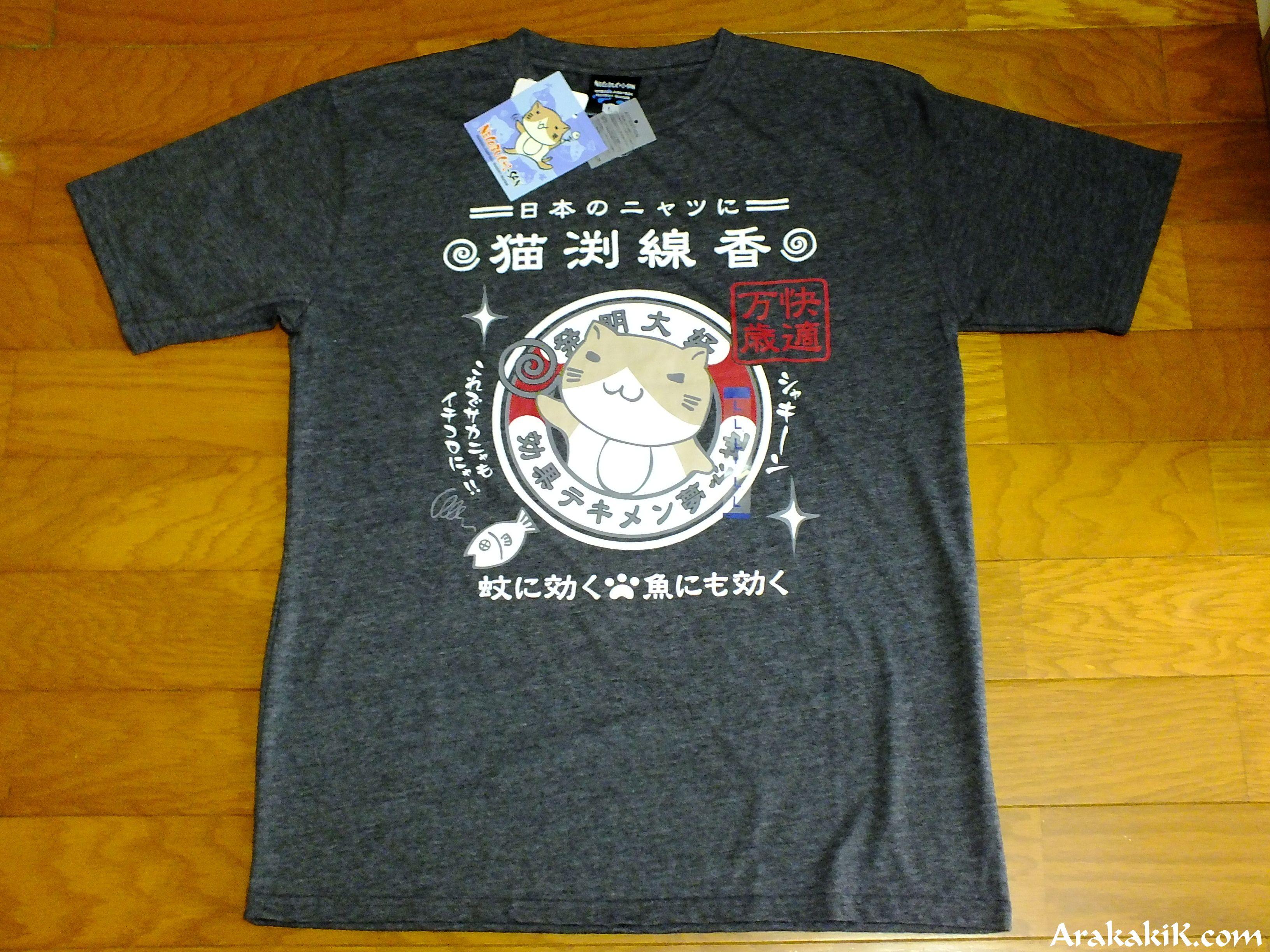 T shirt japanese design - My Japanese Design T Shirts Japan