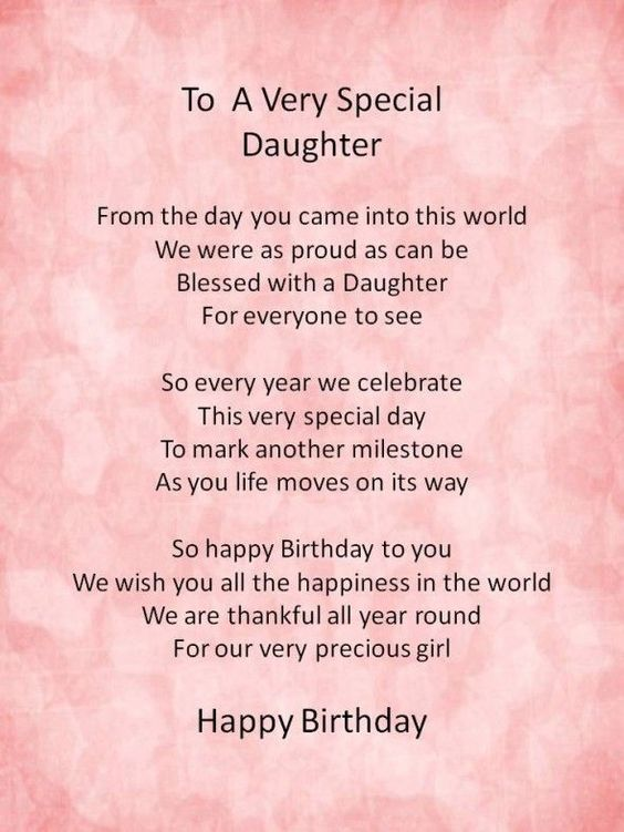 Happy Birthday Wishes For Daughter Birthday Poems For Daughter