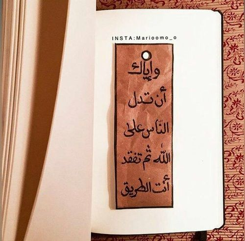 Pin By بنت الاكابر On كلمات Cool Wallpaper Some Words Beautiful Words