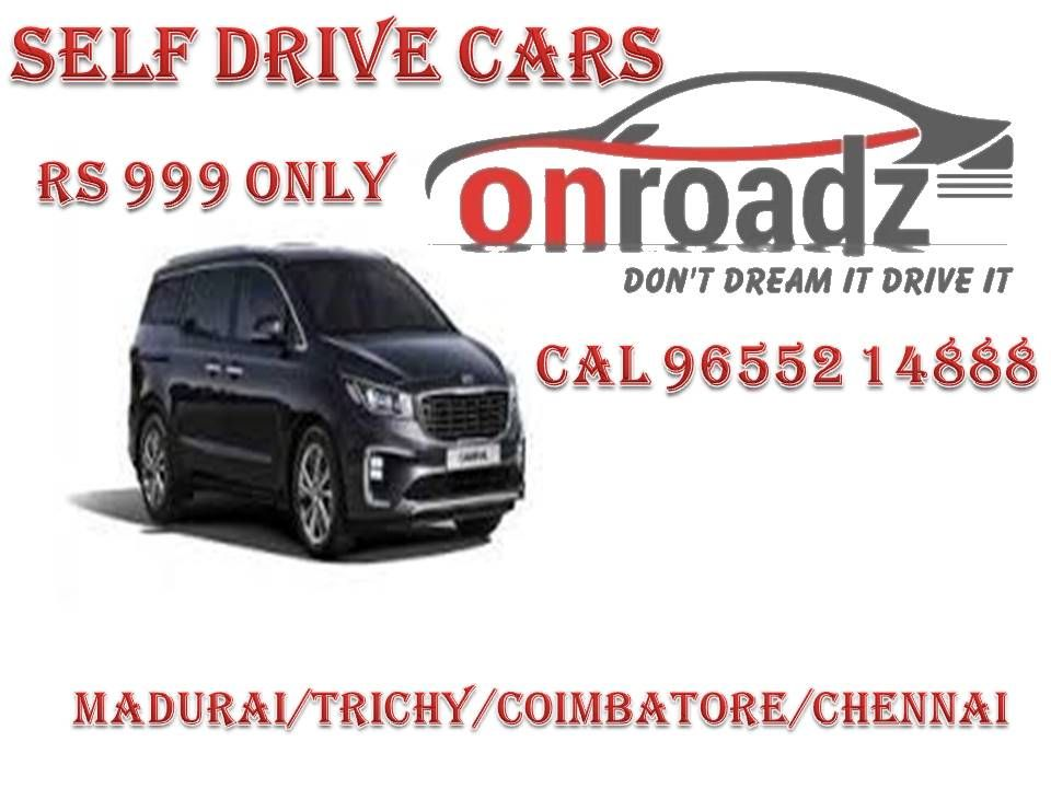 Self Drive Car Rental Onroadz Reached Namakkal And Namakkal Near By Citys Most Of The Special Places In Namakkal Namakkal Self Driving Car Rental Best Car Rental
