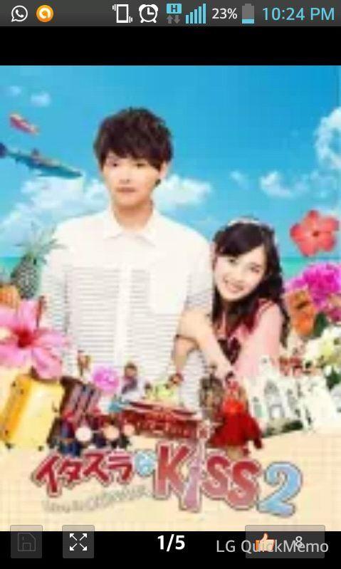 waaaaa por fin la segunda temporada .amo esta version de itazurana kiss . Yuki furakawa es asfafsfgagh pic.twitter.com/NRkd2Lv3jK