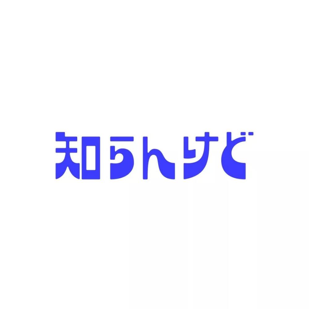 收藏到typography