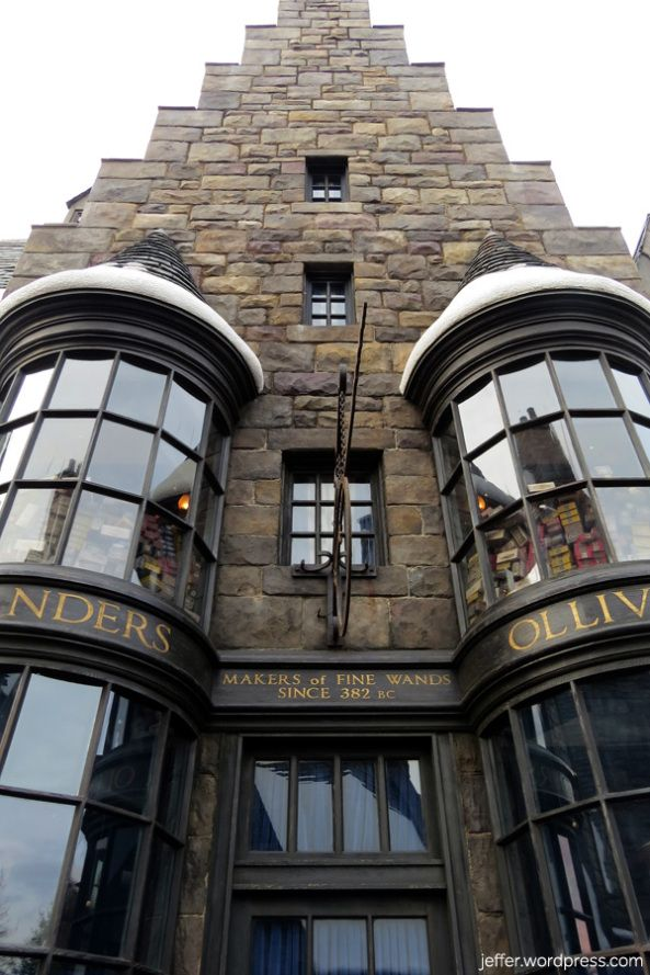 Wizarding World of Harry Potter Japan 20