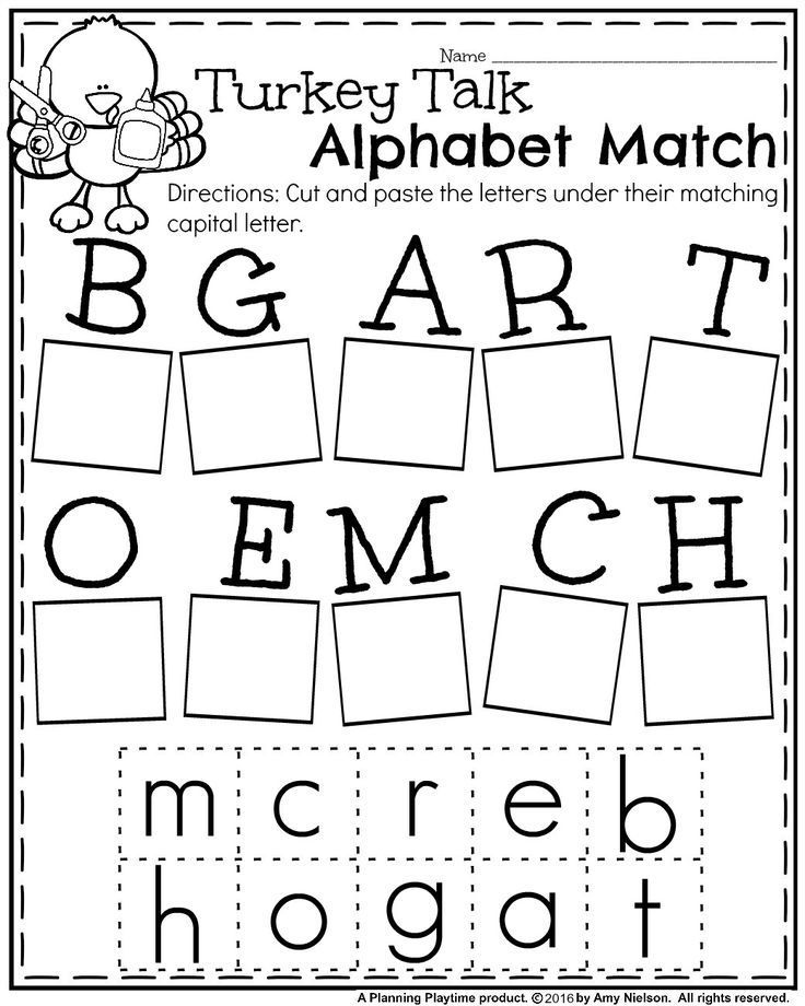 FREE Fall Kindergarten Worksheet for November - Turkey Alphabet Match.