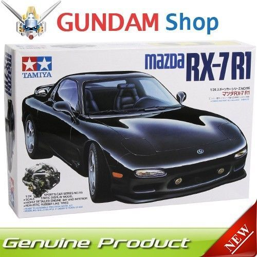 TAMIYA Mazda RX-7 R1 1/24 sports car No.116  code 24116  JAPAN