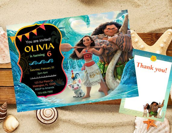 Moana Invitation Birthday Disney Party InvitationPrintab