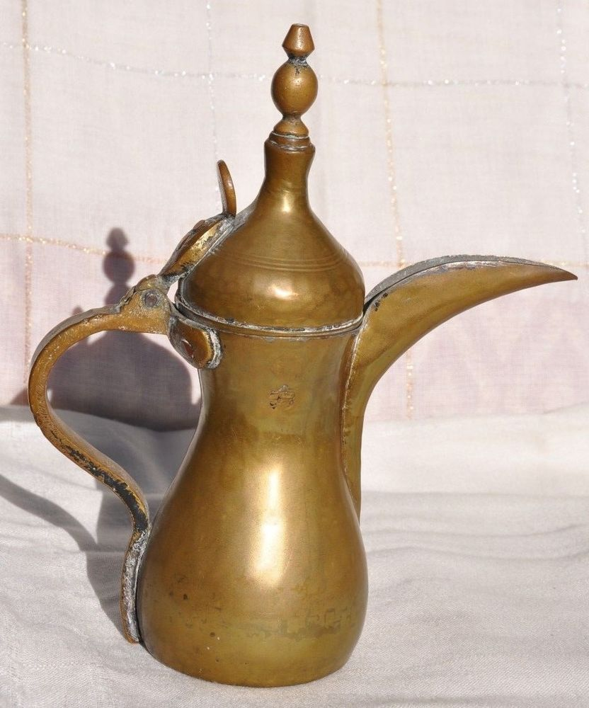 ANTIQUE BRASS MIDDLE EASTERN ARABIC DALLAH COFFEE TEA POT W HALLMARK
