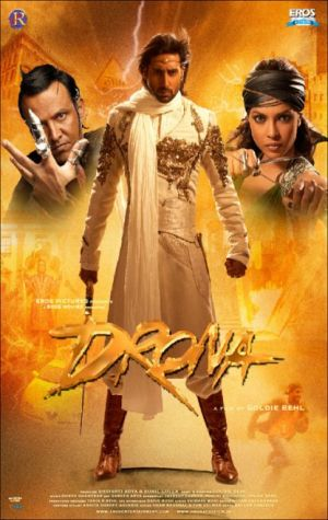malayalam movie Drona download movies