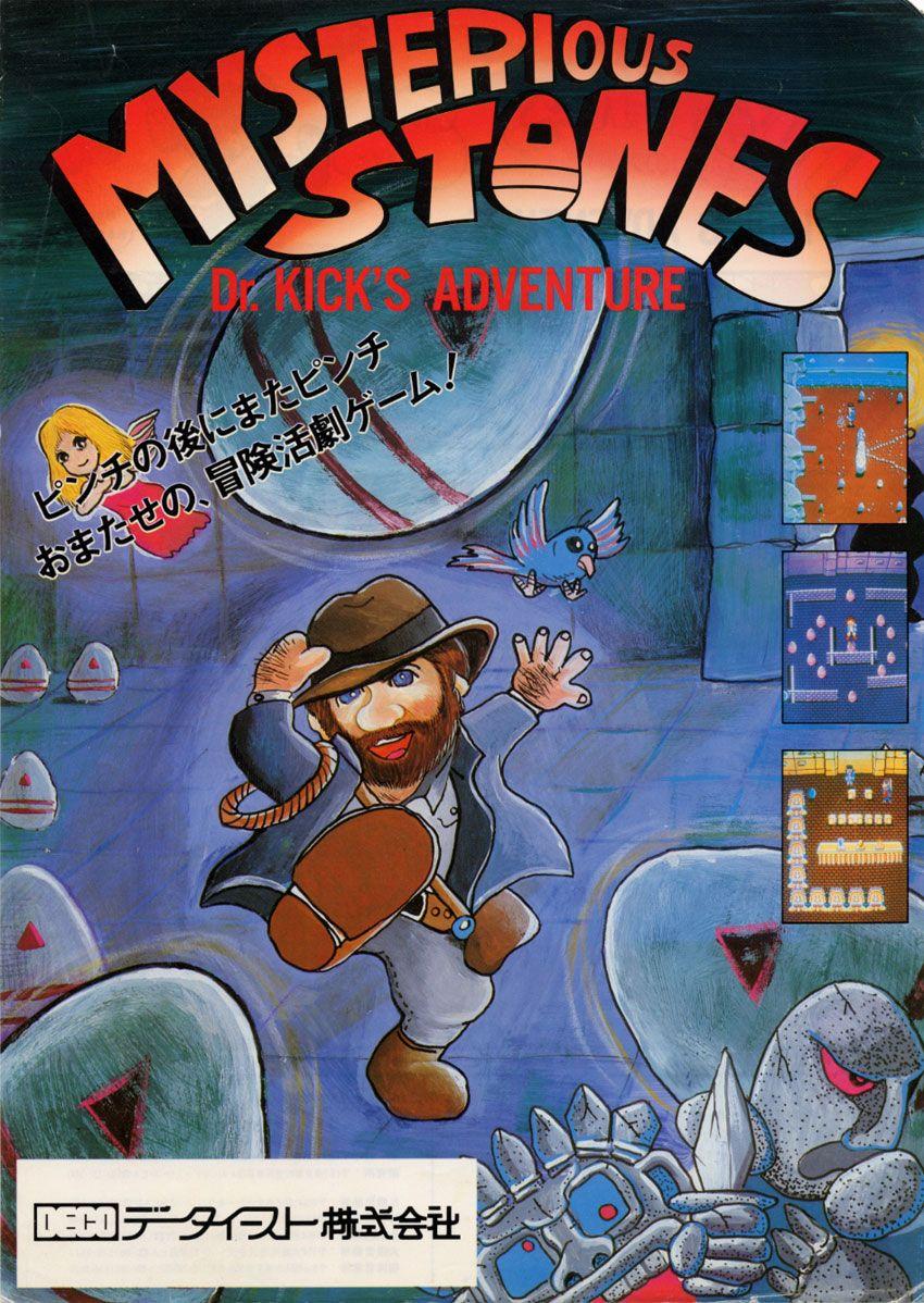 Mysterious Stones Dr. Kick Retro gaming art, Retro