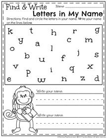 March Preschool Worksheets | Letter finder | Pinterest | School ...
