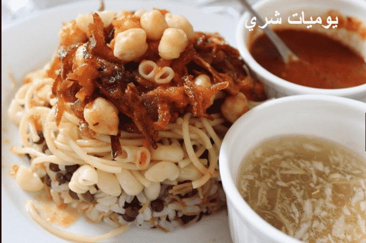 ثمانية اسرار للكشرى المصري ستجعلك محترفة أكثر من المطاعم Egyptian Food Middle Eastern Recipes Recipes