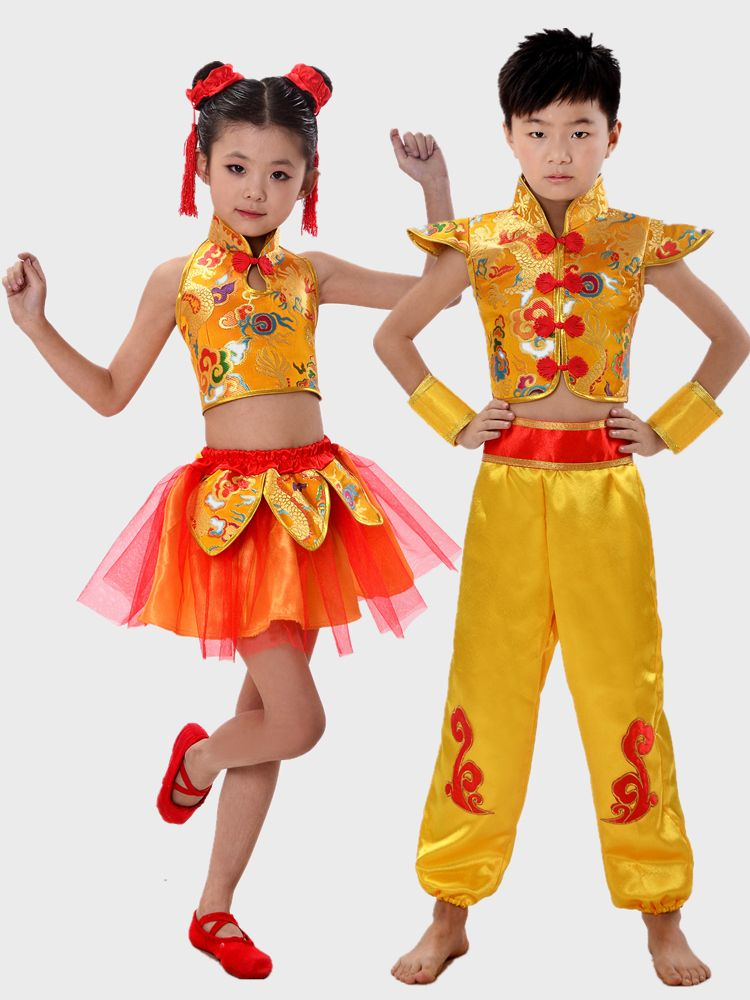 3ac44e9bd Traditional Chinese Dance Costume Children National Performing Dance  Martial Arts for Girl and Boy Kung Fu Dance Costume