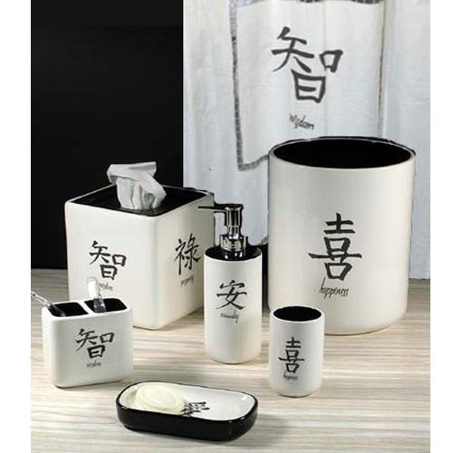 Asian bathroom set