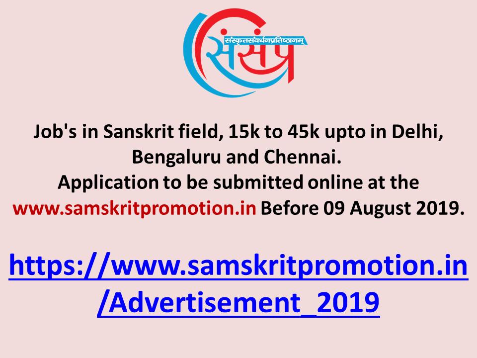 Sanskrit job's in Delhi, Bengaluru and Chennai with best