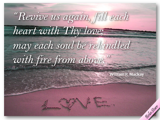 High Quality An #inspiring #Christian Ecard With A #quote About Godu0027s Love. See All