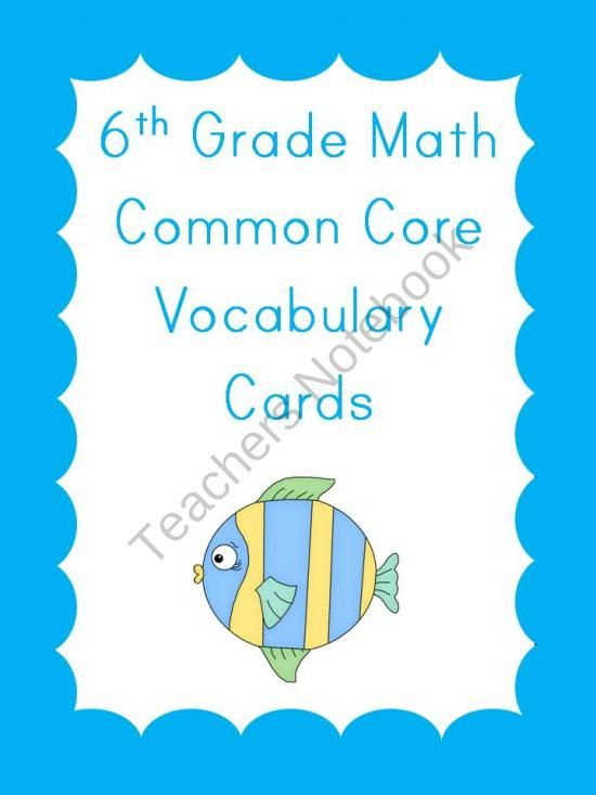 The Beyond The Worksheet Shop On Teachersnotebook Com Summer School Math Teaching Common Core Math Math Vocabulary