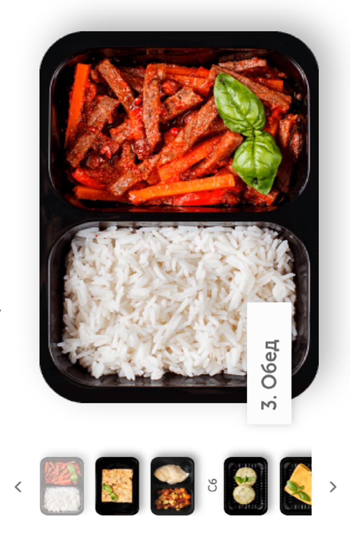 Правильное питание меню на неделю 1200 ккал j
