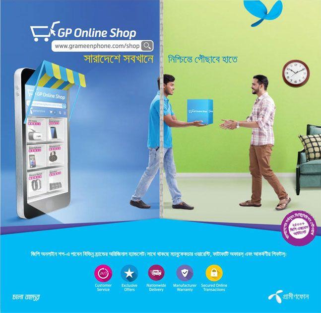 GP Online Shop Press Ad - Ads of Bangladesh | Vector | Shop